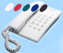 Điện thoại để bàn KTel 117)