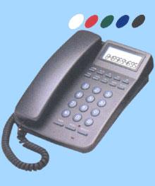 Điện thoại để bàn KTel 701(ID: HV-GOL-KTEL_701)