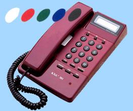 Điện thoại để bàn KTel 301(ID: HV-GOL-dt-301d)