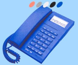 Điện thoại để bàn KTel 205(ID: HV-GOL-dt-205)