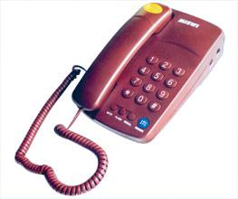 Điện thoại để bàn hiệu Miswi(ID: HV-GOL-MISWI-303)