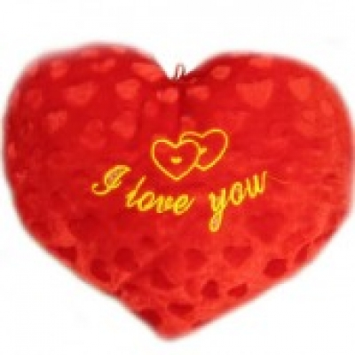 Valentines Day - Red Heart I Love You(ID: TH-RED-HEART-ILOVEYOU)
