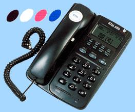 Điện thoại để bàn KTel 686(ID: HV-GOL-dt686-black)