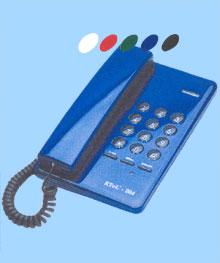 Điện thoại để bàn KTel 204(ID: HV-GOL-KTEL_204)