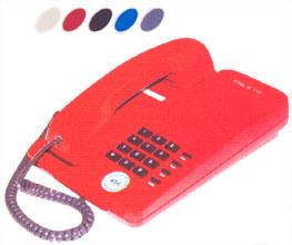 Điện thoại để bàn KTEL 119(ID: HV-GOL-KTEL_119)