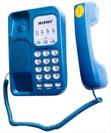 Điện thoại để bàn hiệu Miswi(ID: HV-GOL-MISWI-401)