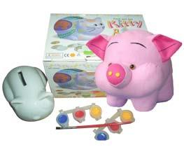 Bộ quà dành cho bé yêu - 15(ID: HV-GOL_MTM-PIG01)